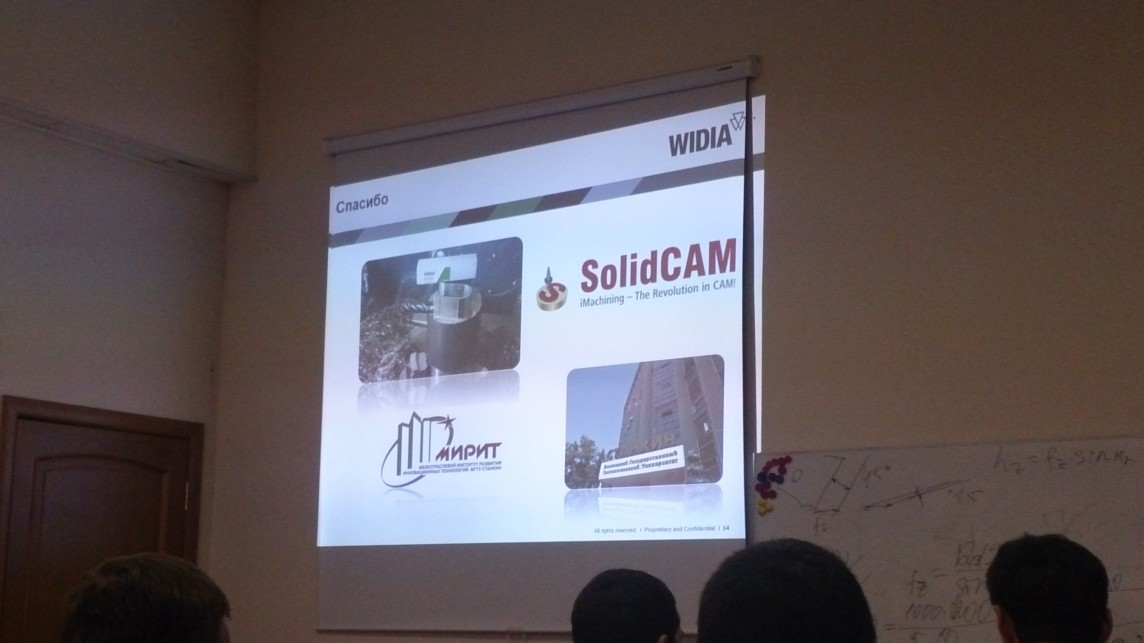 "Презентация компании ""CAM-Technology"" совместно с компанией WIDIA"